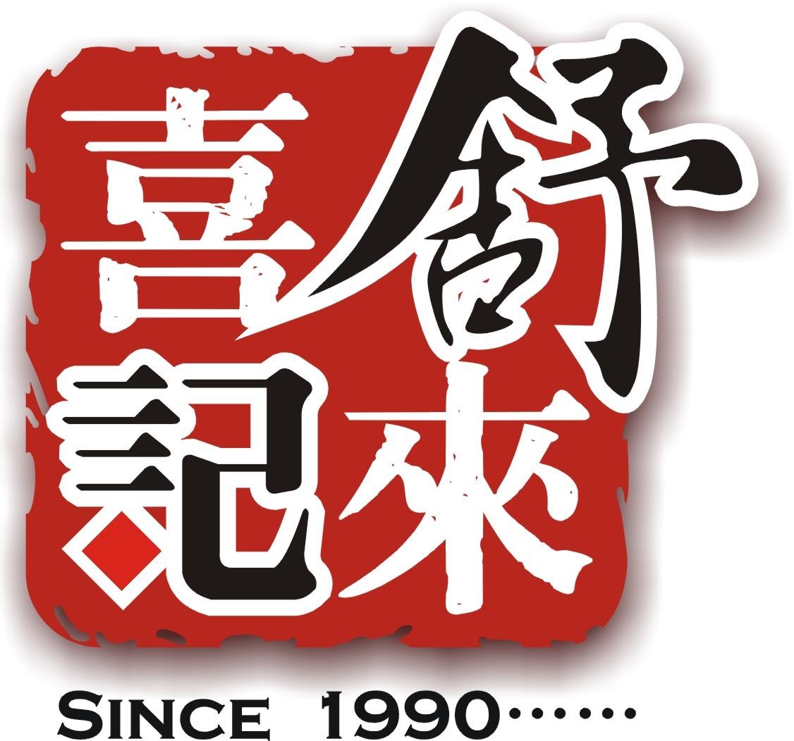 舒来喜鱼火锅_鱼火锅加盟_鱼锅加盟