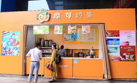 摩可奶茶招商加盟
