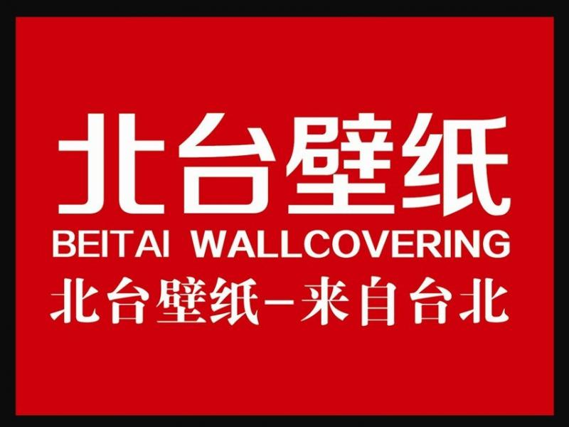 北台壁纸招商加盟