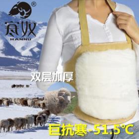 寒奴羊绒羊毛招商加盟