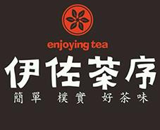 伊佐茶序奶茶招商加盟