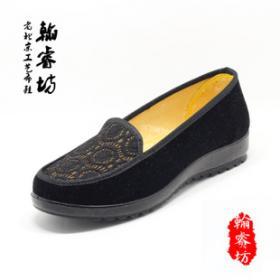 翰睿坊女鞋招商加盟