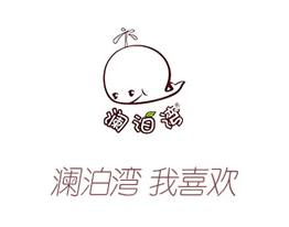 澜泊湾奶茶招商加盟