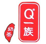 Q一族奶茶招商加盟