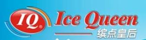 缤点皇后冰淇淋招商加盟