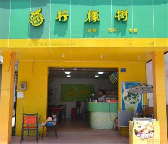 柠檬树奶茶招商加盟