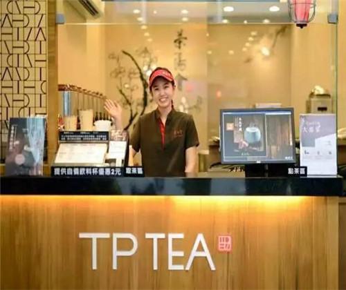 茶汤会奶茶招商加盟