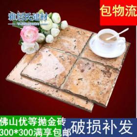雅居氏瓷砖招商加盟