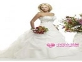 欧莱妮婚纱礼服加盟