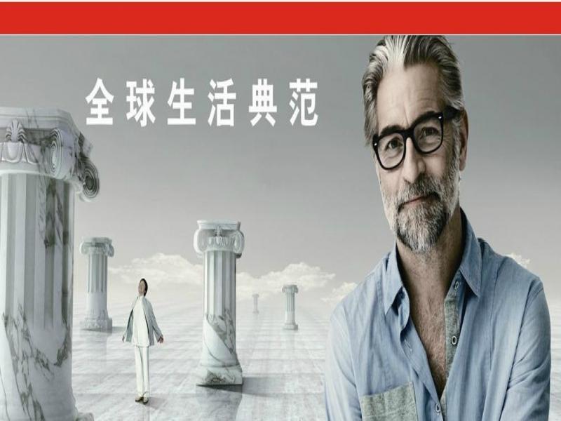 新中源陶瓷瓷砖招商加盟
