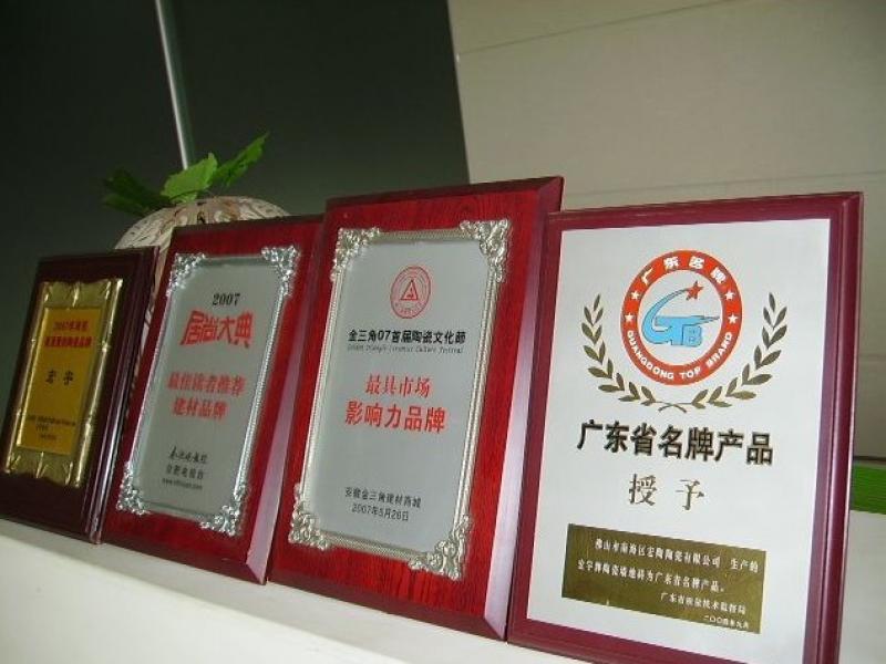 华鹏陶瓷瓷砖招商加盟