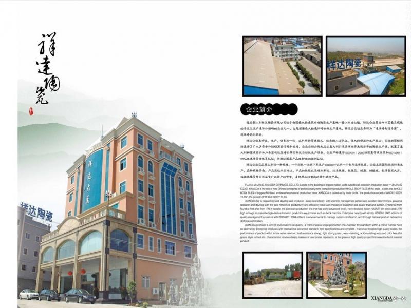 祥达陶瓷瓷砖招商加盟