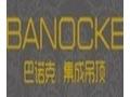 巴诺克集成吊顶招商加盟