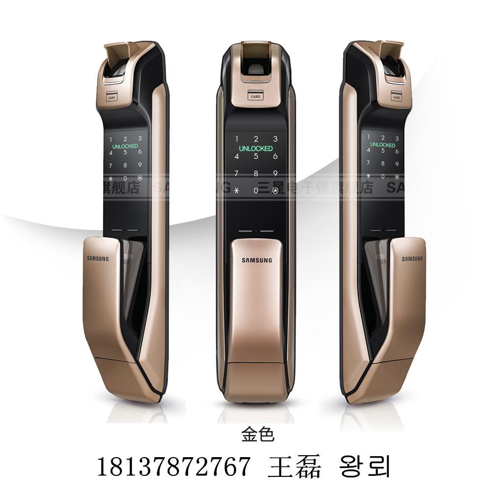 三星智能电子密码指纹门锁招商加盟