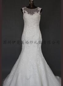 伊斐莱婚纱加盟