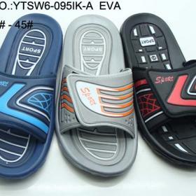 亚泰鞋业招商加盟