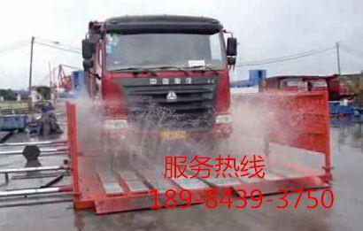 远盛有限公司+招商/大型洗车台