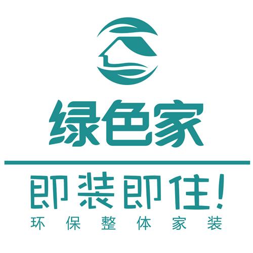 重庆绿色家装饰加盟