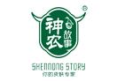神农故事祛痘祛疤招商