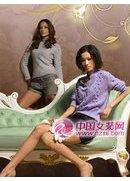 毛纺织女装招商加盟