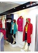 雪伦国际时装女装招商加盟