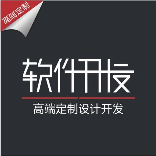云联通科技招商