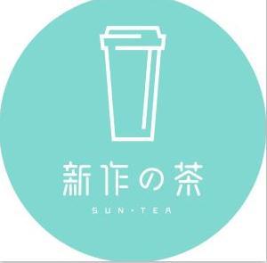 新作之茶奶茶加盟