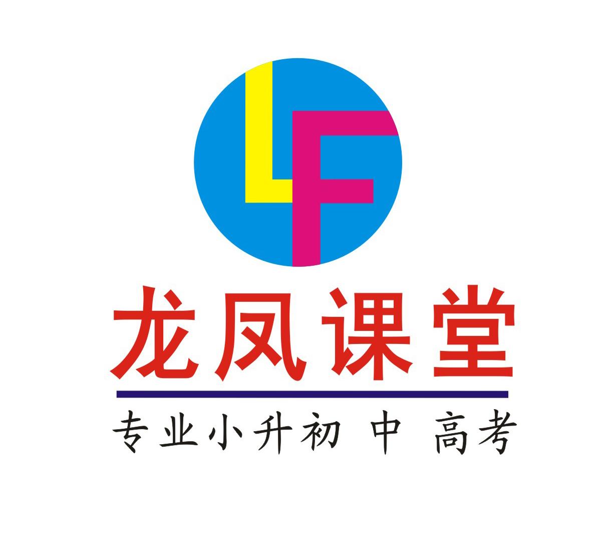 鄭州龍鳳課堂教育培訓招商加盟