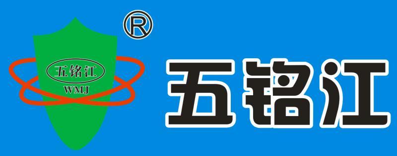 五铭江消防产品经销商