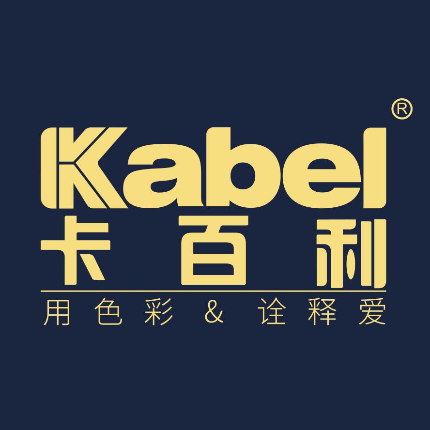 Kabel卡百利进口艺术涂料招商加盟