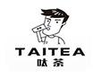 呔茶饮品加盟