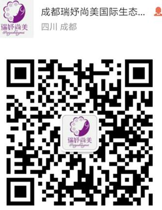 瑞妤尚美国际美业商学院招商