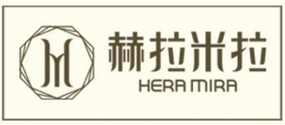 赫拉米拉美甲加盟