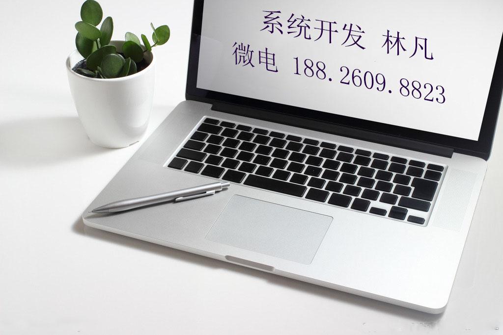 鑫鑫烟酒加盟分红系统开发