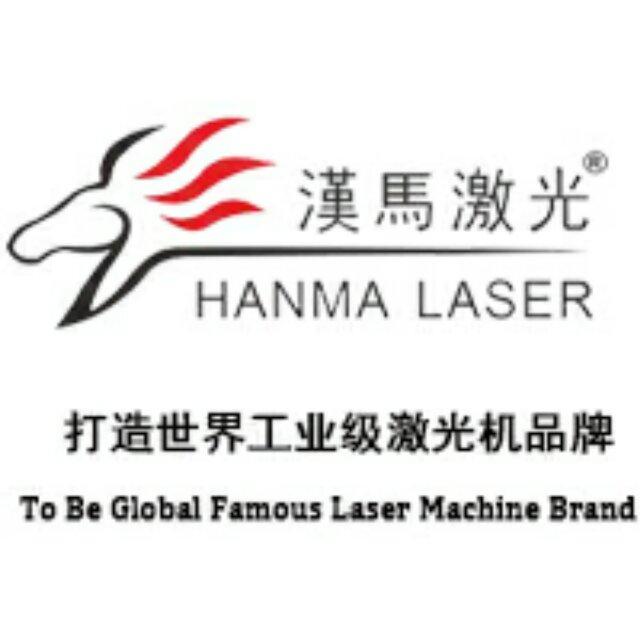 漢馬激光行業加盟
