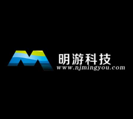明游网络软件开发招商
