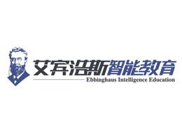 艾宾浩斯智能教育招商加盟