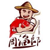 鱼火锅加盟-周渔郎河鲜火锅