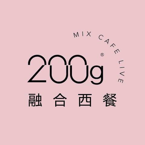 200g融合西餐+餐饮+招商
