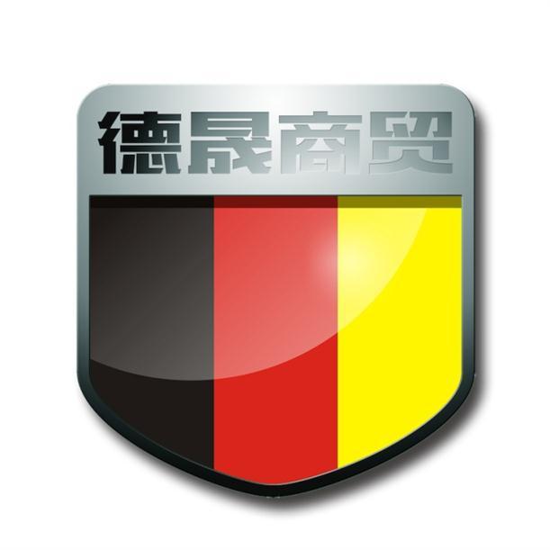 德国艾美森加盟