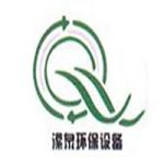 山东潆泉水净化环保设备招商加盟