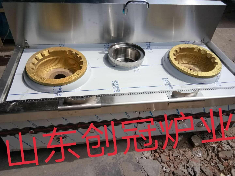 创冠醇基燃料炉具设备招商