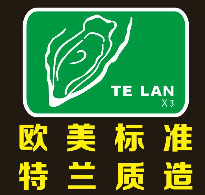特兰蚝水产招商