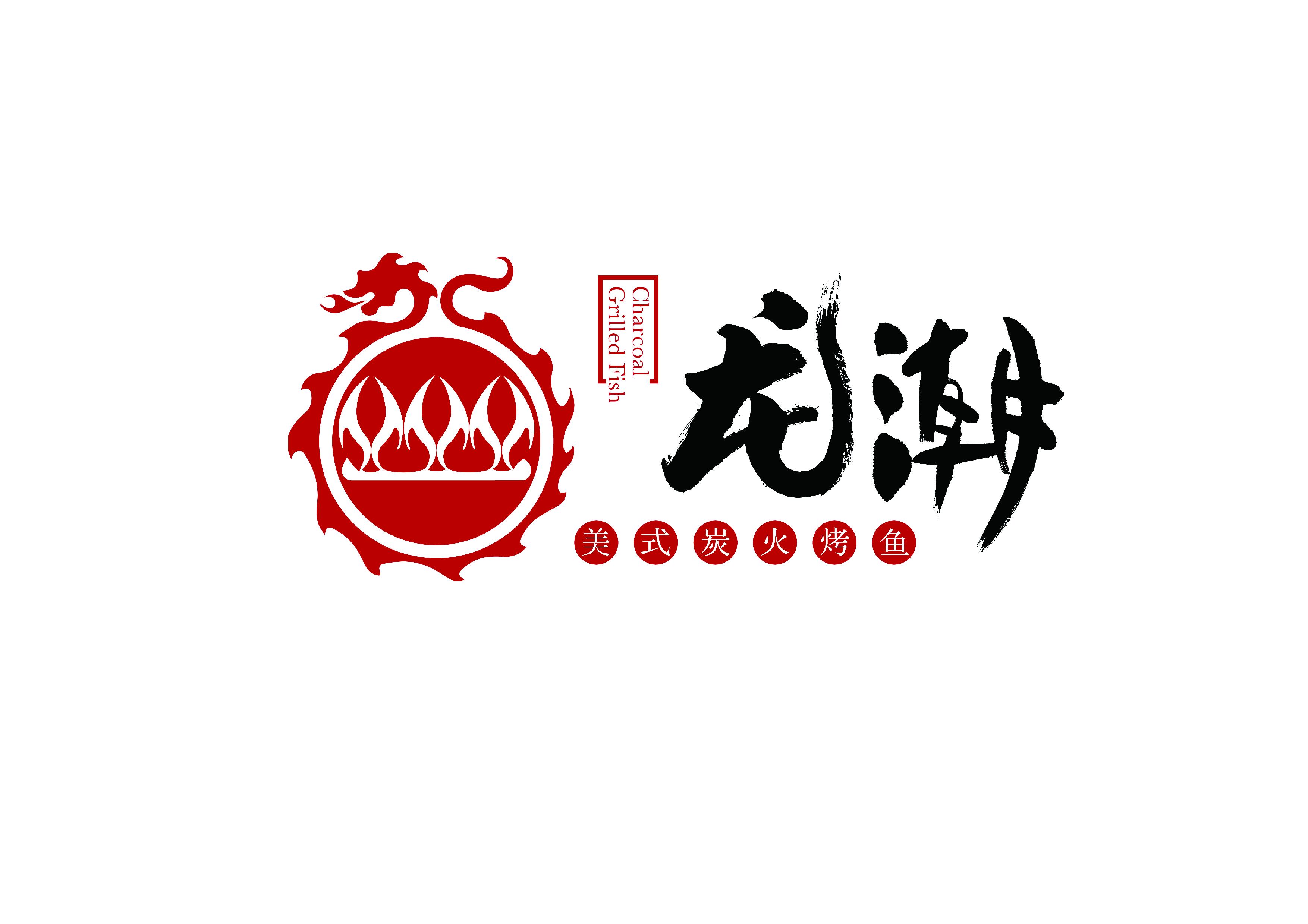龙潮美式炭火烤鱼招商加盟