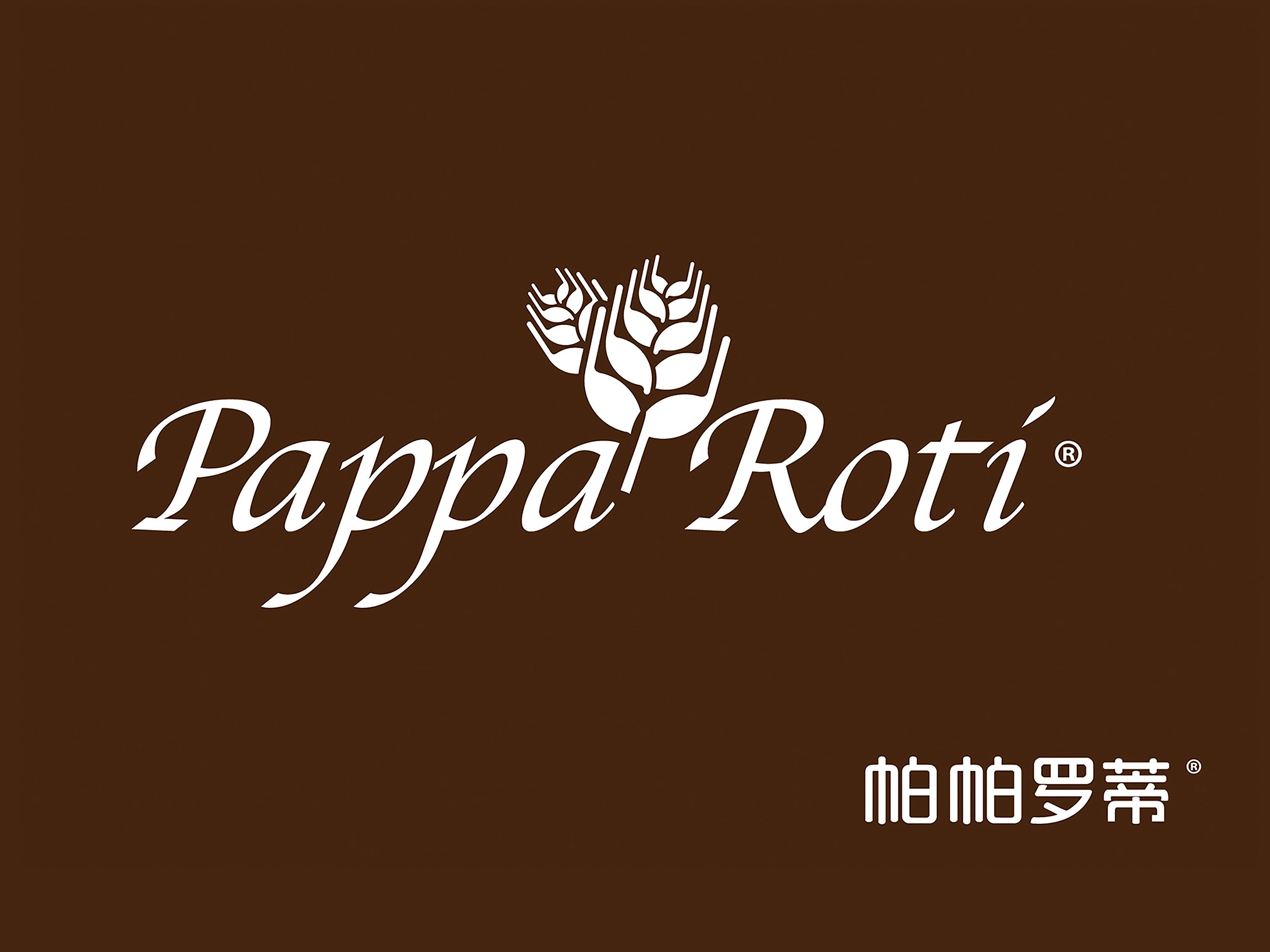 帕帕罗蒂休闲餐饮招商加盟