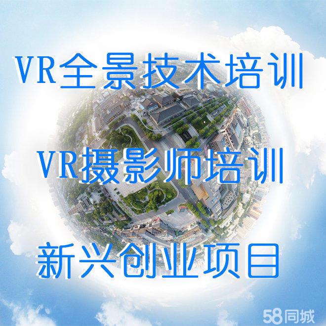 凌派VR|AR技术加盟|蓝海市场|新兴创业项目