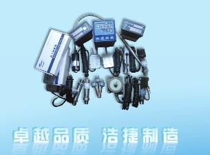 佛山浩捷电子仪器招商