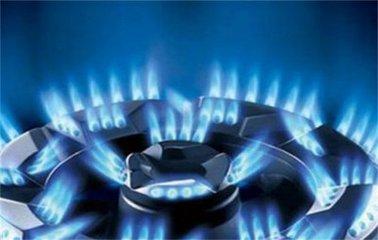 旺佳高能氢油加盟