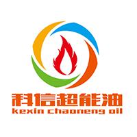 科信超能油加盟