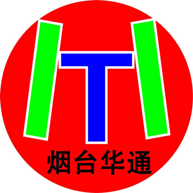 烟台华通道路养护材料加盟